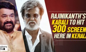 Rajinikanth, Kabali, Kabali release, kabali kerala releasing centers, kabali total theaters, kerala ranjikanth fans, kabali kerala ticket available, kabali theater list