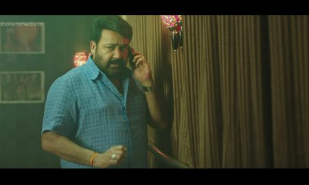 Manamantha, Mohanlal, Manamantha trailer, mohanlal telugu movie, malayalam movie 2016, telugu movie trailer,
