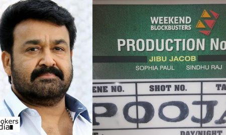 Mohanlal, Jibu Jacob, pranayopanishath, mohanlal jibu jacob movie, mohanlal next movie, mohanlal latest movie kozhikode location