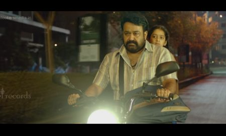 manamantha, mohanlal, manamantha song, mohanlal telugu movie, raina rao video