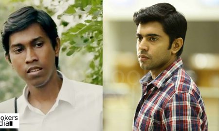 Lal, director Althaf, Nivin Pauly, Nivin Pauly Altaf movie, nivin pauly next movie, malayalam movie 2016, lal nivin pauly