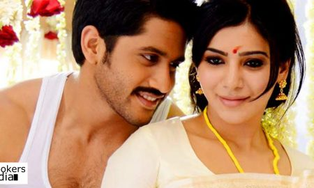 samantha naga chaitanya engagement, samantha, samantha engagement, naga chaitanya, samantha wedding, telugu actress wedding,