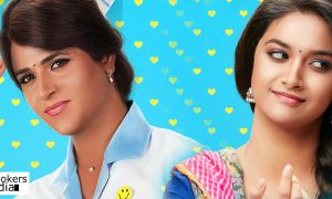 Remo, Remo movie, Remo tamil movie, Sivakarthikeyan, RD Raja, remo distribution rights, remo kerala distribution