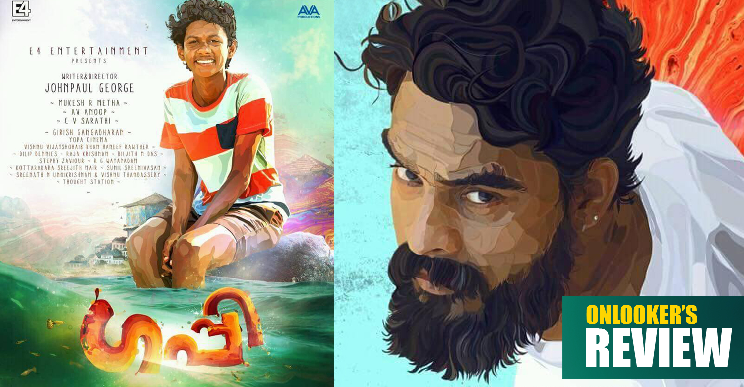 Guppy Review, Guppy malayalam movie review rating, Tovino Thomas, master chethan, Guppy movie hit or flop
