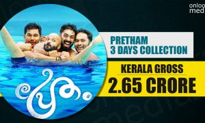 pretham hit or flop, Kerala Box Office, Pretham Collection, jayasurya super hit movie, pretham malayalam movie review rating