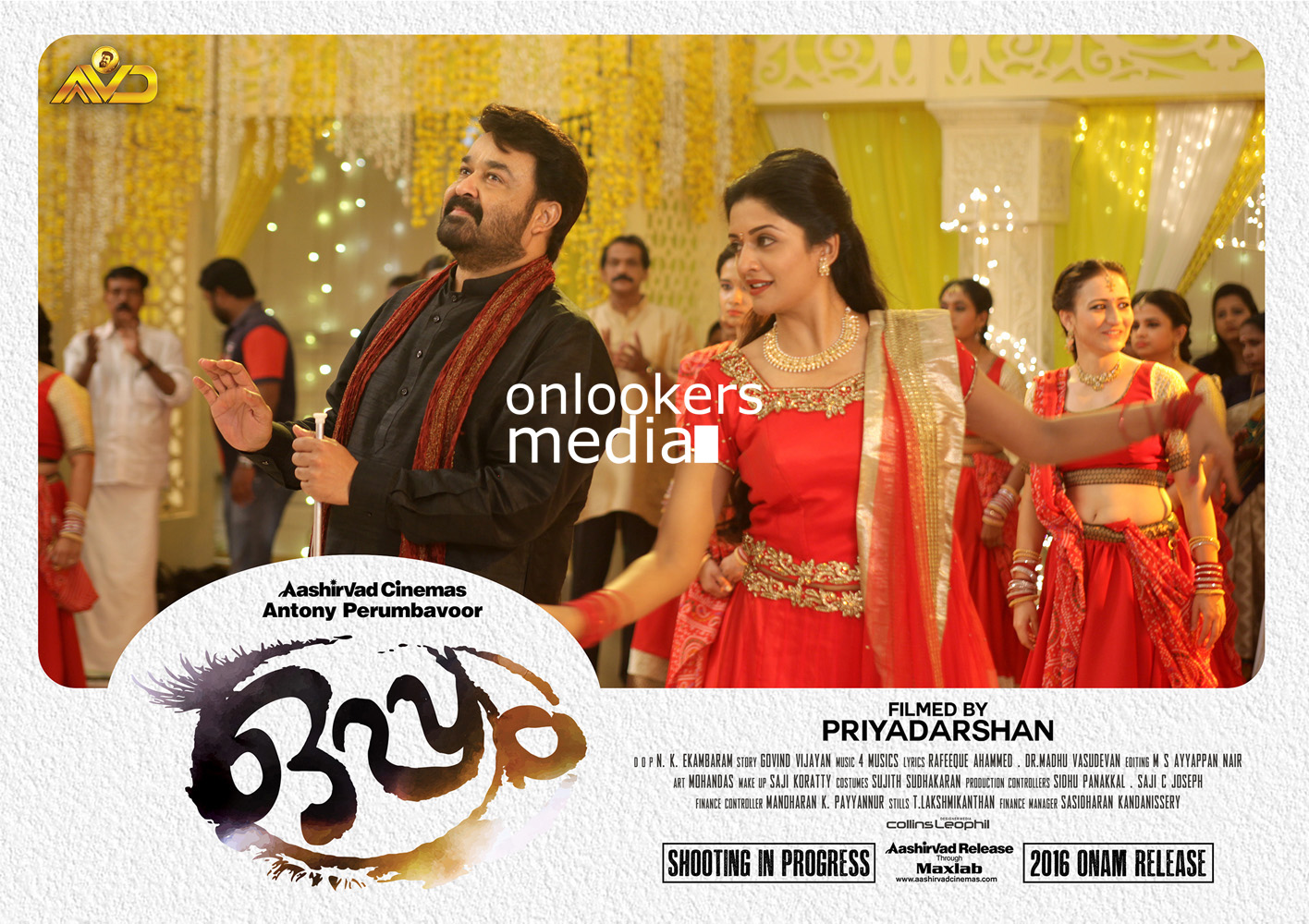 Oppam Poster, mohanlal in oppam, mohanlal priyadarshan movie, oppam malayalam movie stills photos images,