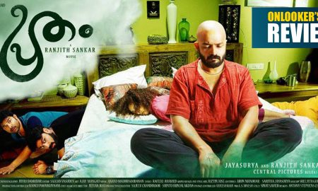 Pretham Review rating report, Pretham Jayasurya, Ranjith Sankar, Pretham malayalam movie review, best malayalam movie recent time