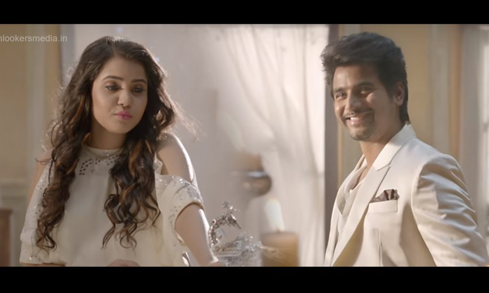 Remo (Tamil) movie songs mp4 download