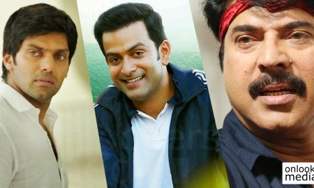 The Great Father, Arya, Prithviraj, Mammootty The Great Father malayalam movie, tamil actor arya in malayalam,