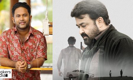 Oppam stills, mohanlal Oppam, mohanlal priyadarshan movie, aju varghese about mohanlal, malayalam movie 2016