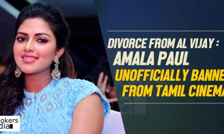 Amala Paul, director AL Vijay, Amala Paul divorce issue, what is the issue between amala paul and husban al vijay, amala paul banned from tamil cinema