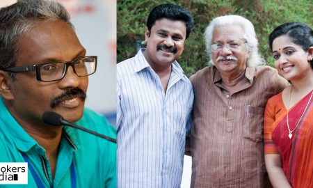 Pinneyum, Dr Biju, Adoor Gopalakrishan, dileep Pinneyum malayalam movie, dileep kavya madhavan, dr biju against Pinneyum