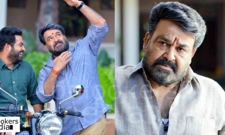 Jr NTR next movie, Mohanlal telugu movie, Janatha garage, Jr NTR about mohanlal, best actor in the world, who is best in malayalam