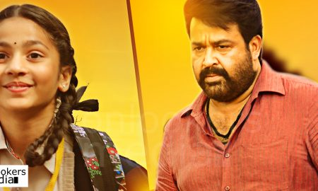Manamantha satellite right, manamantha mohanlal, vismayam satellite rate, mohanlal telugu movie