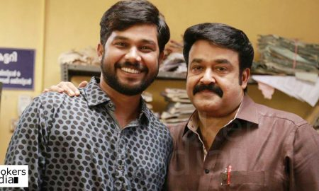 Premam fame Sharafudheen, Girirajan Kozhi, Mohanlal next movie, Mohanlal Jibu Jacob movie,