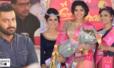 Grihalakshmi Face of Kerala 2016, Face of Kerala grand finale, grihalakshmi, face of kerala result winners, prithviraj