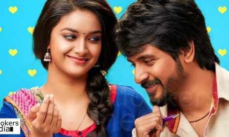 Remo movie stills, Remo tamil movie, sivakarthikeyan, keerthy suresh, tamil movie 2016