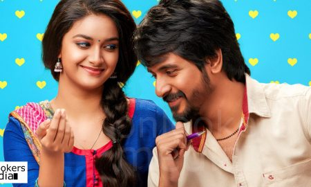 remo tamil movie, sivakarthikeyan, keerthy suresh, stop piracy, producer RD raja, best tamil movie 2016