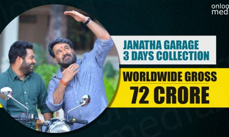 Janatha Garage Collection report, janatha garage 3 days collection, mohanlal telugu movie hit or flop, jr ntr hit movies