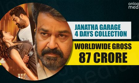 Janatha Garage Collection report, Janatha Garage 100 crore collection, mohanlal telugu movie, jr ntr 100 crore movies,
