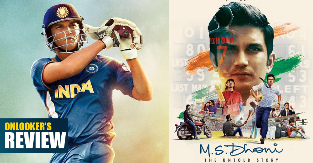 ms dhoni, ms dhoni movie review rating, ms dhoni review, MS Dhoni the untold story review, dhoni family life, biopic movies, movies based on true stories
