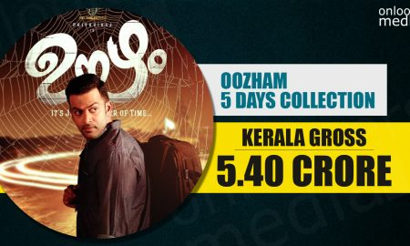 Oozham Collection Report, Oozham hit or flop, prithviraj flop movie, jeethu joseph latest news, kerala box office