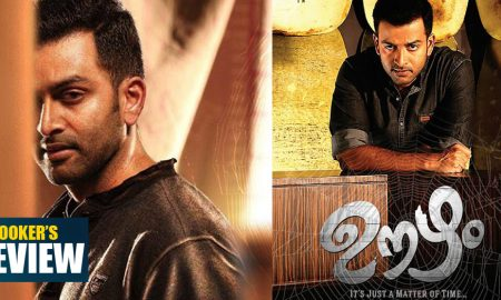 oozham review rating report, oozham hit or flop, malayalam movie 2016. prithviraj flop movies, oozham malayalam movie review