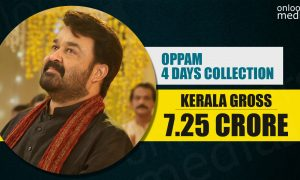 Oppam Reports, Kerala Box Office, mohanlal hit movies 2016, oppam hit or flop, Collection reports of oppam malayalam movie