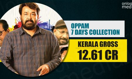 Oppam Collection report, oppam total collection report, kerala box office, mohanlal hit movies, 2016 hit movies