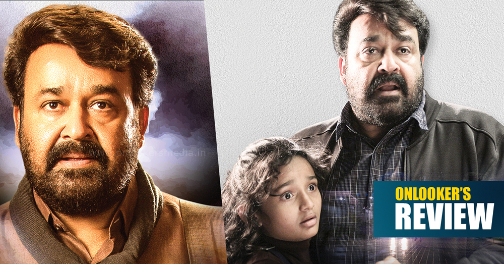 Oppam, Oppam review rating report, Oppam hit or flop, mohanlal priyadarshan movie, onam movies 2016,;