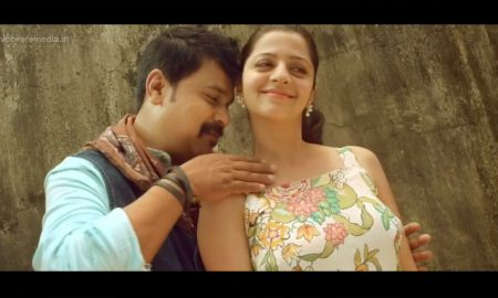 Welcome To Central Jail, Dileep next movie. Vedhika malayalam movie, dileep comedy video song