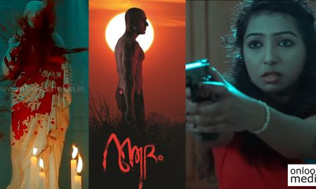 Adam malayalam movie, director zamar, antichrist, ban for adam movie, movies based on antichrist