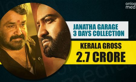 Janatha Garage Collection report, janatha garage 3 days collection, mohanlal telugu movie, jr ntr hit movies, kerala box office report