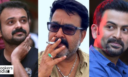 Lucifer, Lucifer malayalam movie, mohanlal in Lucifer, mohanlal prithviraj movie, mohanlal kunchacko boban, mohanlal next movie