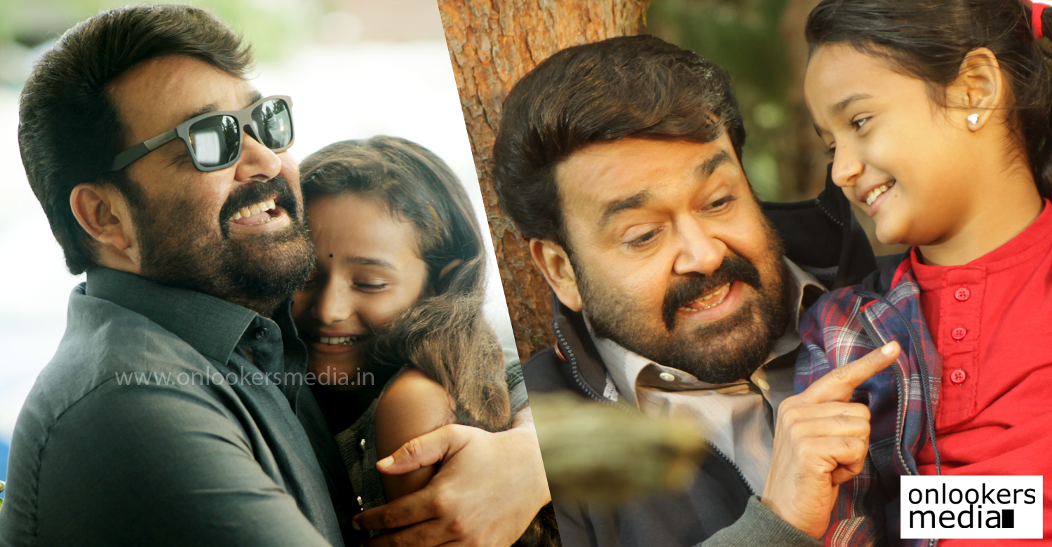 oppam total collection, oppam chennai report, hit malayalam movie 2016, mohanlal hit movies, biggest hit in mollywood 2016,