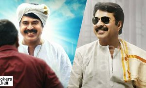 Thoppil Joppan release date, Mammootty latest news, Thoppil Joppan teaser, thoppil joppan vs pulimurugan records,