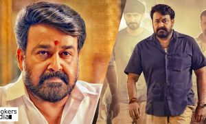 mohanlal fans association, janatha garage, mohanlal fans in telugu, complete actor, best actor in world, who is best actor in indian cinema