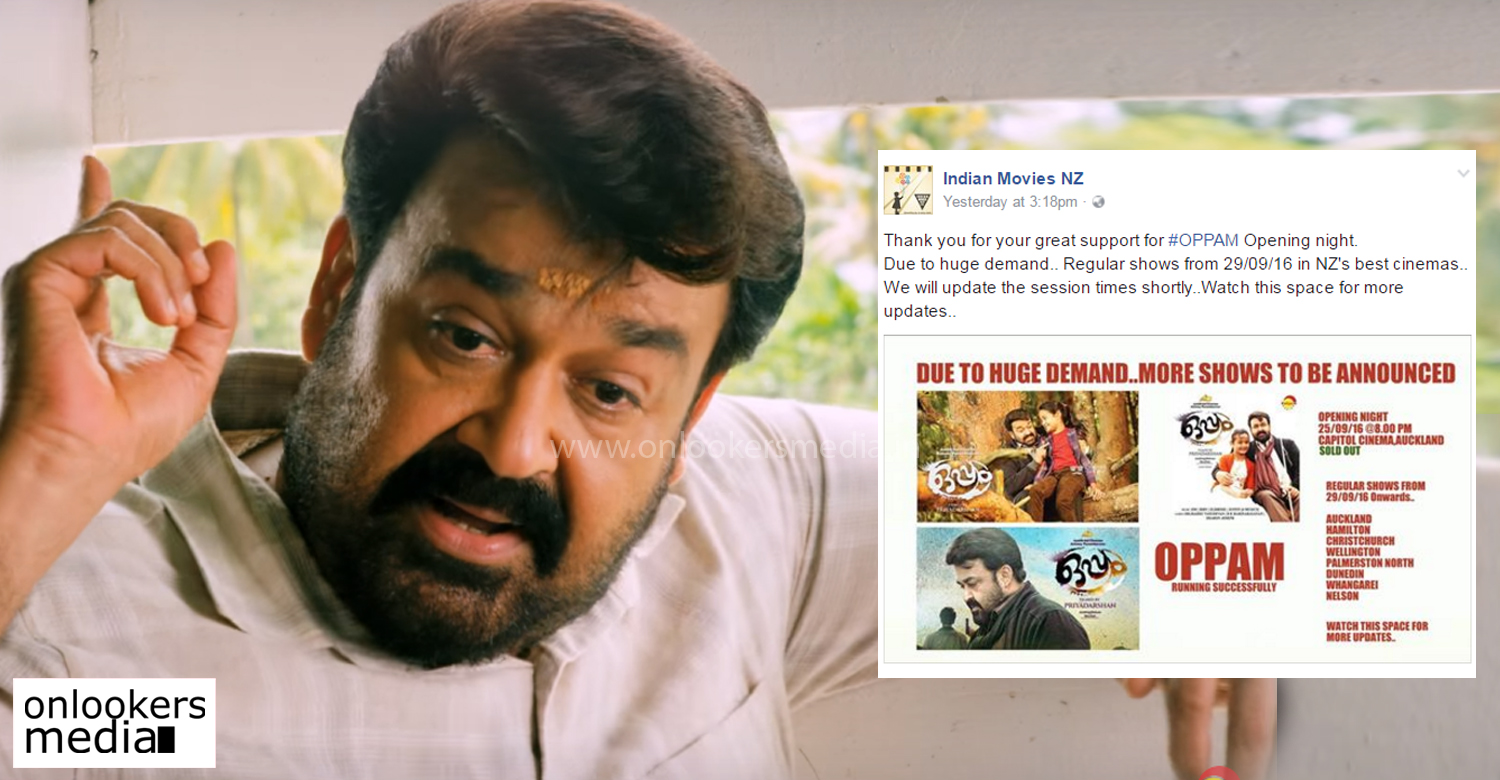 Oppam outside india collection, Oppam worldwide collection, super hit malayalam movie 2016, biggest hit movie in 2016, mohanlal blockbuster movie,