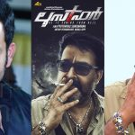 Mohanlal in Lucifer, Prithviraj direction, Lucifer malayalam movie, mohanlal prithviraj movie, mohanlal next movie