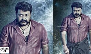 Puli Murugan, Mohanlal new movie, Puli Murugan release date, puli murugan telugu tamil dubbing version