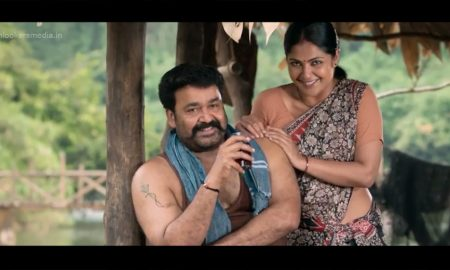 mohanlal in Pulimurugan, Pulimurugan video songs, Kamalini Mukherjee, malayalam movie songs 2016, latest movie news