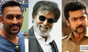 MS Dhoni about suriya, who is favorite actor of MS Dhoni. suriya tamil actor, rajinikanth latest movie,