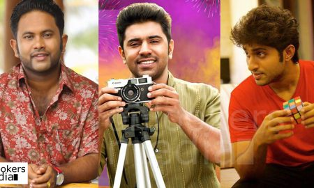 Nivin Pauly next movie, Dhyan Sreenivasan direction, Aju Varghese producer, latest malayalam movie, mollywood,