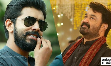 oppam collection record, fastest 10 crore grossing malayalam movie, oppam break premam collection, nivin pauly mohanlal