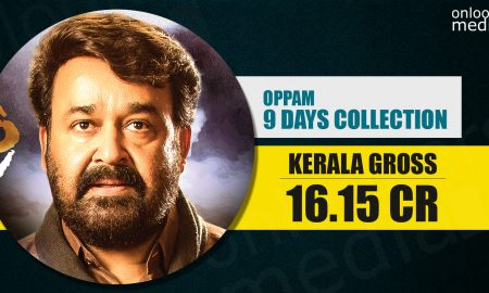 Oppam total collection, Oppam collection report, kerala box office, mohanlal blockbuster movie, super hit malayalam movie 2016, mohanlal hit movie