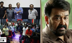 Oppam outside kerala review, bofta, Oppam hit or flop, mohanlal tamilnadu fans, best actor in world, best malayalam movie 2016