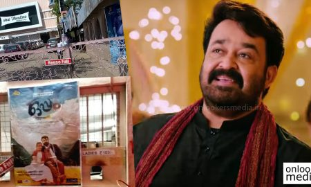 Oppam record collection, biggest hit malayalam movie 2016, oppam original collection report, mohanlal hit movies 2016, best malayalam movie