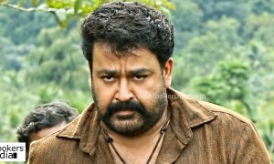 Pulimurugan, Pulimurugan fans shows, Pulimurugan first day collection, mohanlal upcoming movie, malayalam movie 2016, pulimurugan release