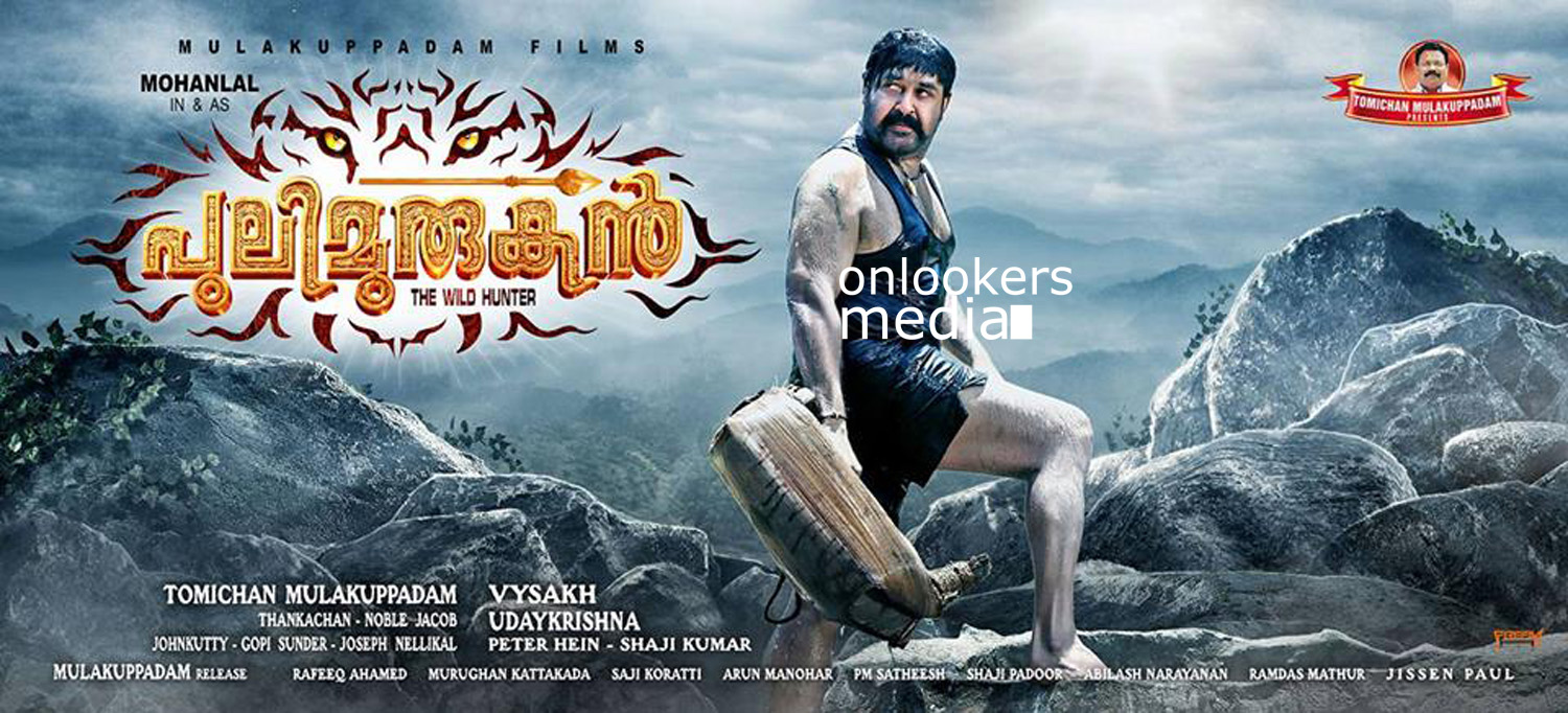 Pulimurugan Poster Stills Photos Images Gallery | Mohanlal