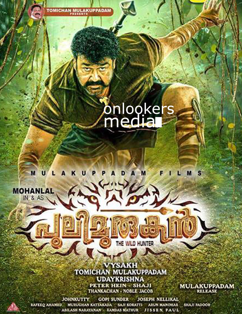http://onlookersmedia.in/wp-content/uploads/2016/09/pulimurugan-poster-stills-photos-image-mohanlal-2.jpg